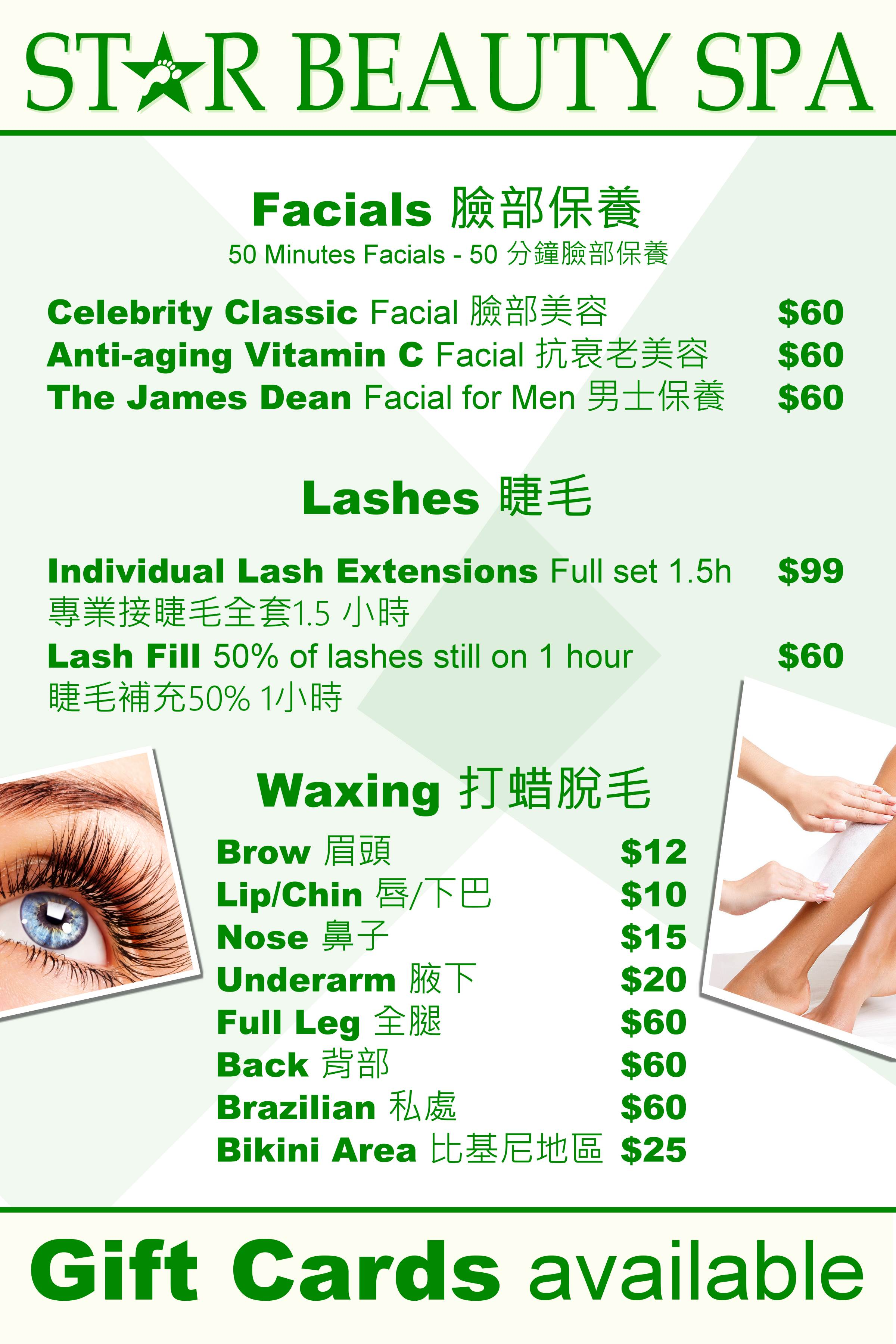 lobby_price_list_waxing_24x36